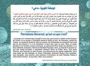 Univers-Patriote-Citation-JDAG