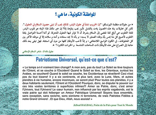 A propos Univers-Patriote-Citation-JDAG
