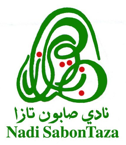 Nadi SabonTaza dans Patriotisme Universel Signature-Nadi-SabonTaza_JDAG