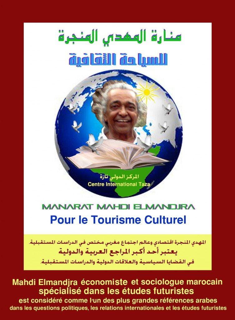 ManaratMahdilMandjraToCu-2014